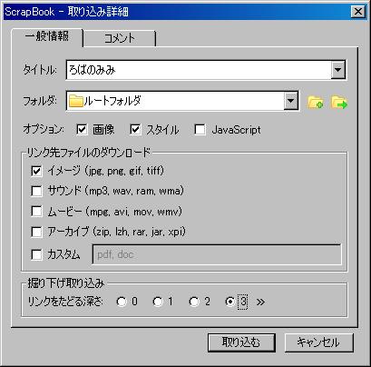ファイル 50-1.png
