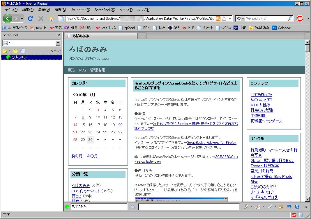 ファイル 50-3.png