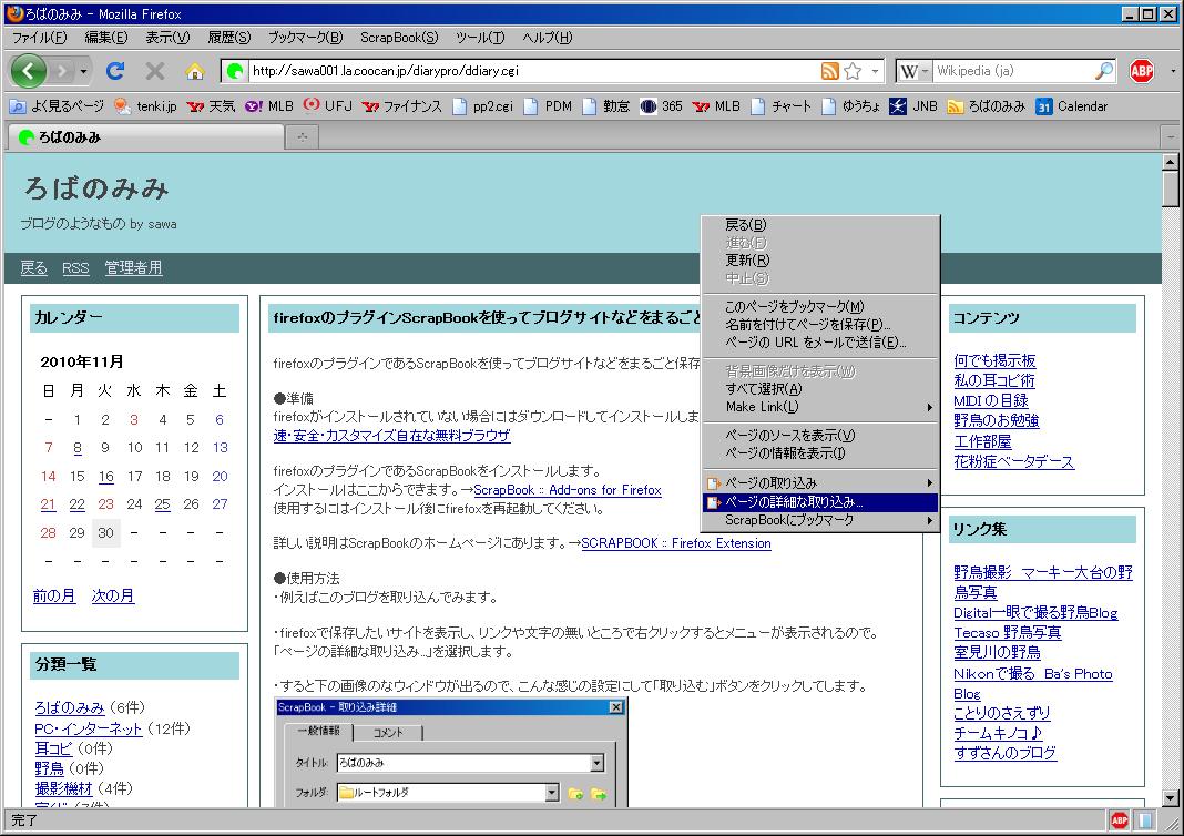ファイル 50-4.png