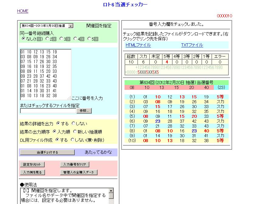 ファイル 74-1.png