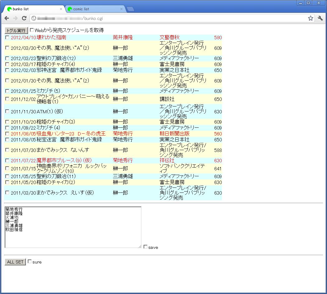 ファイル 76-1.png