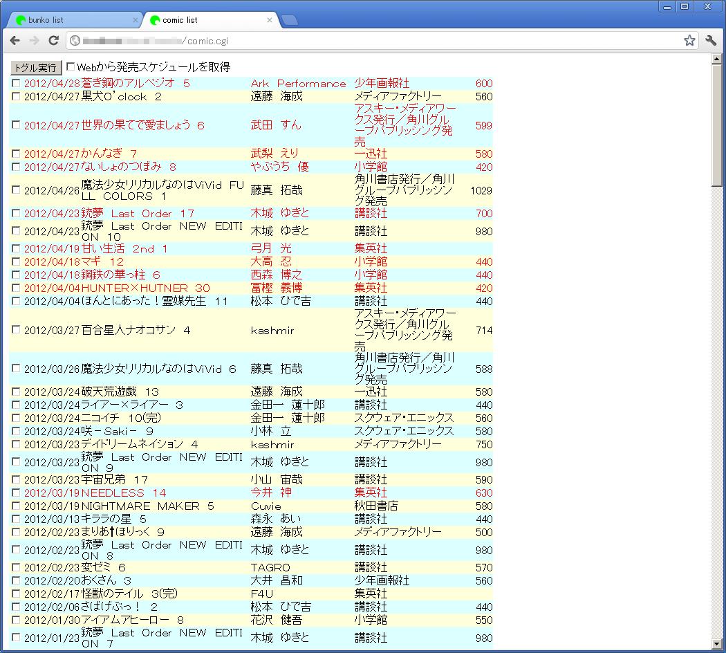 ファイル 76-2.png